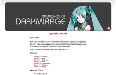 http://www.darkmirage.com/beginners-japanese-lessons-by-darkmirage/