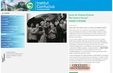 http://www.confucius.univ-paris7.fr/?page=cinema-chinois