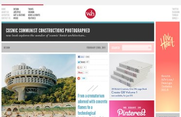 http://www.weheart.co.uk/2011/02/23/cosmic-communist-constructions-photographed/