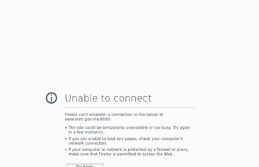 http://www.men.gov.ma/sites/fr/Lists/Pages/pedagogie_integration.aspx
