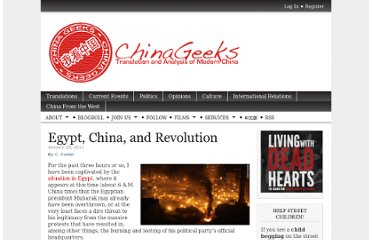 http://chinageeks.org/2011/01/egypt-china-and-revolution/