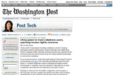 http://voices.washingtonpost.com/posttech/2011/03/china_said_it_may_begin.html