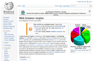 http://en.wikipedia.org/wiki/Web_browser_engine