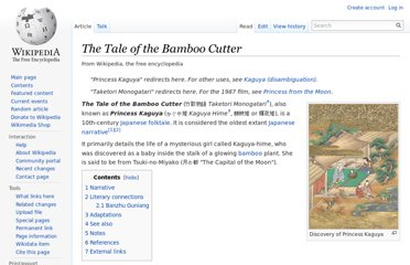 http://en.wikipedia.org/wiki/The_Tale_of_the_Bamboo_Cutter