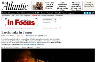 http://www.theatlantic.com/infocus/2011/03/earthquake-in-japan/100022/