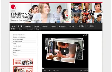 http://www.nihongo-center.com/english/