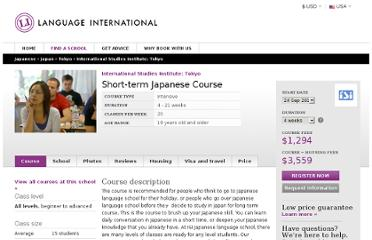 http://www.languageinternational.com/course/short-term-japanese-course-international-studies-institute-tokyo-643/detail