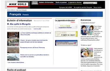 http://www3.nhk.or.jp/nhkworld/french/top/index.html
