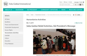 http://www.sgi.org/news/h-relief/relif2011/soka-gakkai-relief-activities-sgi-presidents-message.html