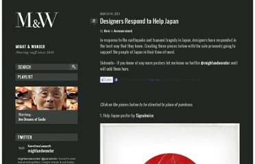 http://mightandwonder.com/2011/03/14/designers-respond-to-help-japan/