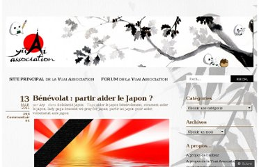 http://yuaiblog.wordpress.com/2011/03/13/benevolat-partir-aider-le-japon/