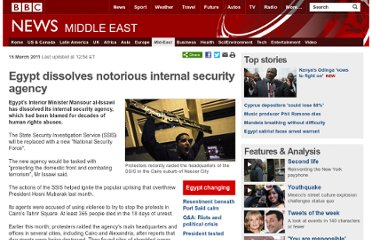 http://www.bbc.co.uk/news/world-middle-east-12751234