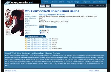http://www.mangareader.net/546/wolf-guy-ookami-no-monshou.html