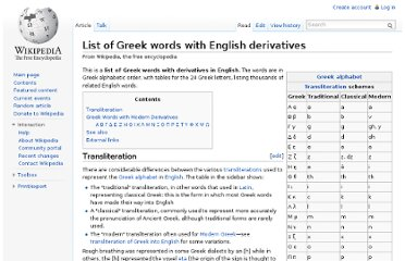 http://en.wikipedia.org/wiki/List_of_Greek_words_with_English_derivatives