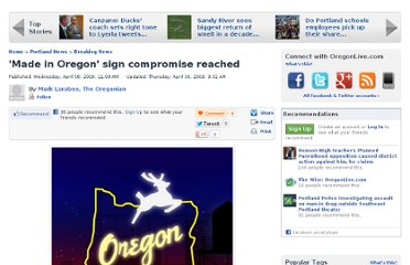 http://www.oregonlive.com/portland/index.ssf/2009/04/compromise_reached_over_made_i.html