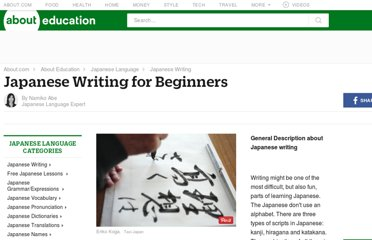 http://japanese.about.com/od/japaneselessons/a/writingbeginner.htm