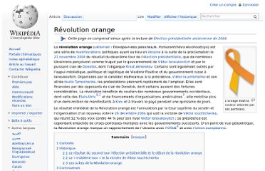 http://fr.wikipedia.org/wiki/R%C3%A9volution_orange