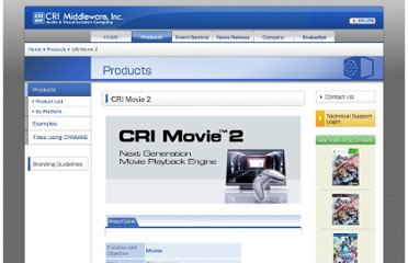 http://www.cri-mw.com/product/lineup/movie/crimovie2/index.html