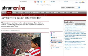 http://english.ahram.org.eg/NewsContent/1/64/8484/Egypt/Politics-/Egypt-to-protest-against-antiprotest-law-.aspx