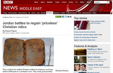 http://www.bbc.co.uk/news/world-middle-east-12888421