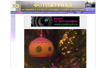http://photo-element.ru/ps/bokeh/bokeh.html