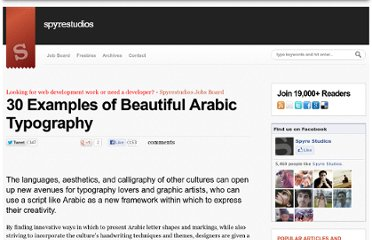 http://spyrestudios.com/30-examples-of-beautiful-arabic-typography/