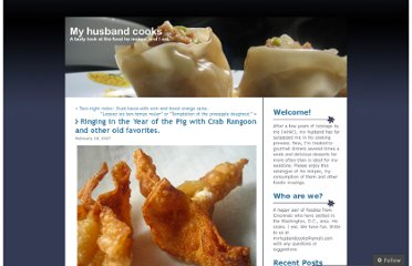 http://myhusbandcooks.wordpress.com/2007/02/18/ringing-in-the-year-of-the-pig-with-crab-rangoon-and-other-old-favorites/