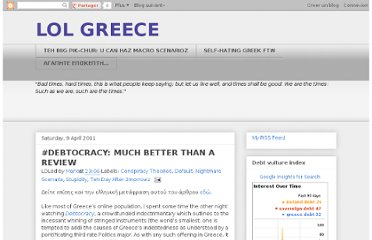 http://lolgreece.blogspot.com/2011/04/debtocracy-much-better-than-review.html