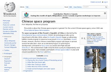 http://en.wikipedia.org/wiki/Chinese_space_program