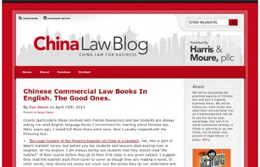 http://www.chinalawblog.com/2011/04/chinese_commercial_law_books_there_are_some_good_ones.html