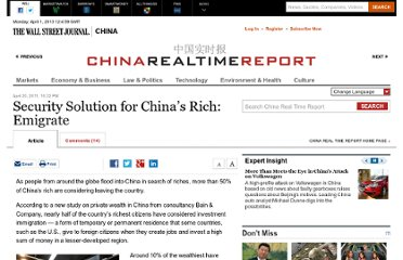 http://blogs.wsj.com/chinarealtime/2011/04/20/security-solution-for-chinas-rich-emigrate/