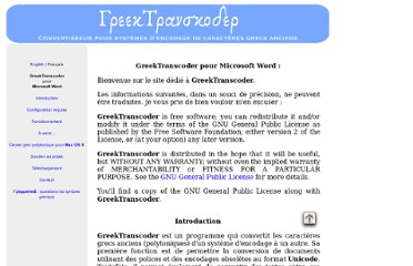 http://www.greektranscoder.org/index_FR.html