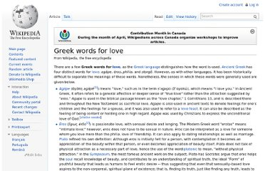 http://en.wikipedia.org/wiki/Greek_words_for_love