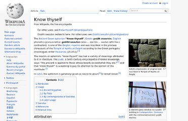 http://en.wikipedia.org/wiki/Know_thyself