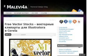 http://malevi4.wordpress.com/2007/12/21/free-vector-stocks-for-illustrator-and-corel/