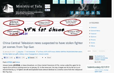 http://www.ministryoftofu.com/2011/01/cctv-news-suspected-stolen-scenes-top-gun-fighter-jet-news/