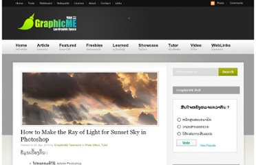 http://graphicme.com/blog/tutor/how-to-make-the-ray-of-light-for-sunset-sky-in-photoshop/