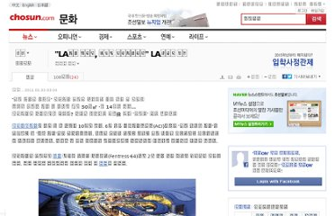 http://news.chosun.com/site/data/html_dir/2011/05/02/2011050202346.html