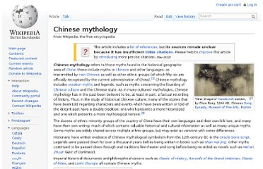 http://en.wikipedia.org/wiki/Chinese_mythology