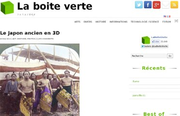 http://www.laboiteverte.fr/le-japon-ancien-en-3d/
