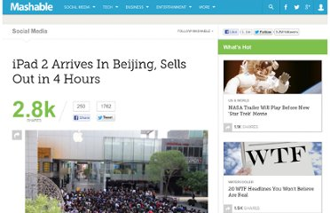 http://mashable.com/2011/05/06/ipad-2-china/