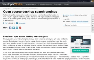 http://www.ibm.com/developerworks/opensource/library/os-desktopsearch/index.html