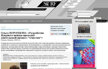 http://www.strf.ru/science.aspx?CatalogId=363&d_no=14831