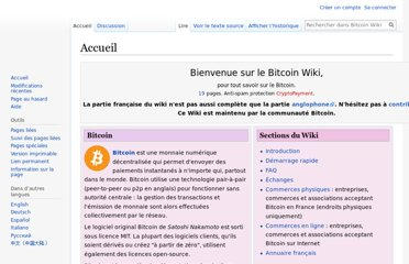 https://fr.bitcoin.it/wiki/Accueil