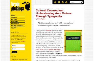 http://www.brainpickings.org/index.php/2011/05/16/cultural-connectives/