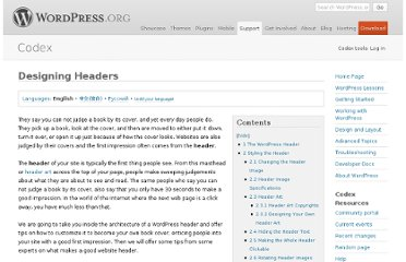 http://codex.wordpress.org/Designing_Headers