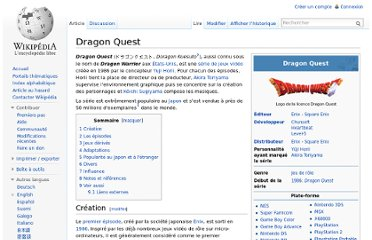 http://fr.wikipedia.org/wiki/Dragon_Quest