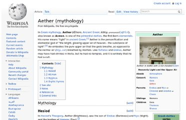 http://en.wikipedia.org/wiki/Aether_(mythology)
