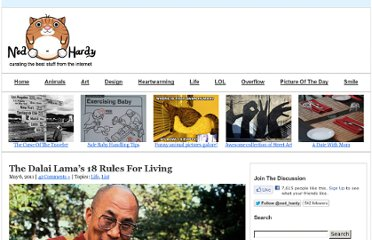http://nedhardy.com/2011/05/06/the-dalai-lamas-18-rules-for-living/