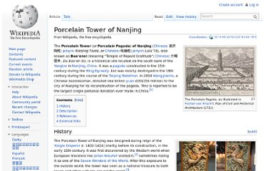 http://en.wikipedia.org/wiki/Porcelain_Tower_of_Nanjing